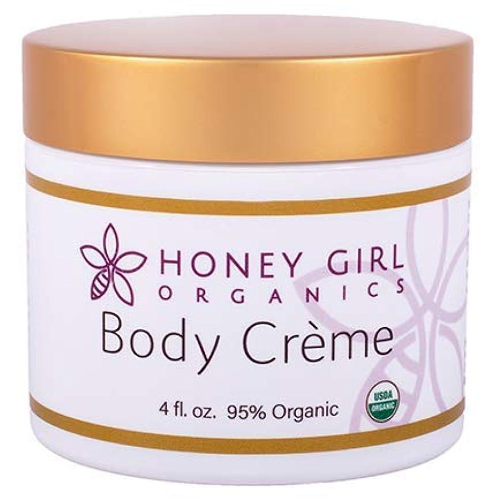 駐地ラオス人楕円形Honey girl Organics ボディクリーム 4oz(120ml)