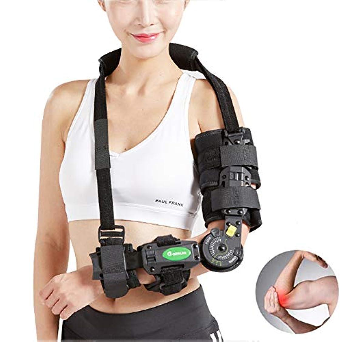 なんでも徐々に徐々に調整可能なアームスリングヒンジ付き肘ブレースサポート、術前?術後支援サポート&骨折した腕の上昇、外傷回復、腕固定ワンサイズ - ユニセックス