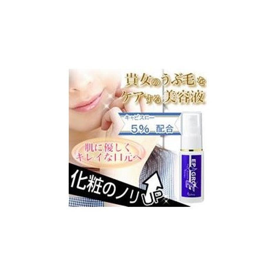 関係するカルシウム骨あなたのうぶ毛をやさしくケアする美容液 ビューナ フェイスエピグロE エクストラ