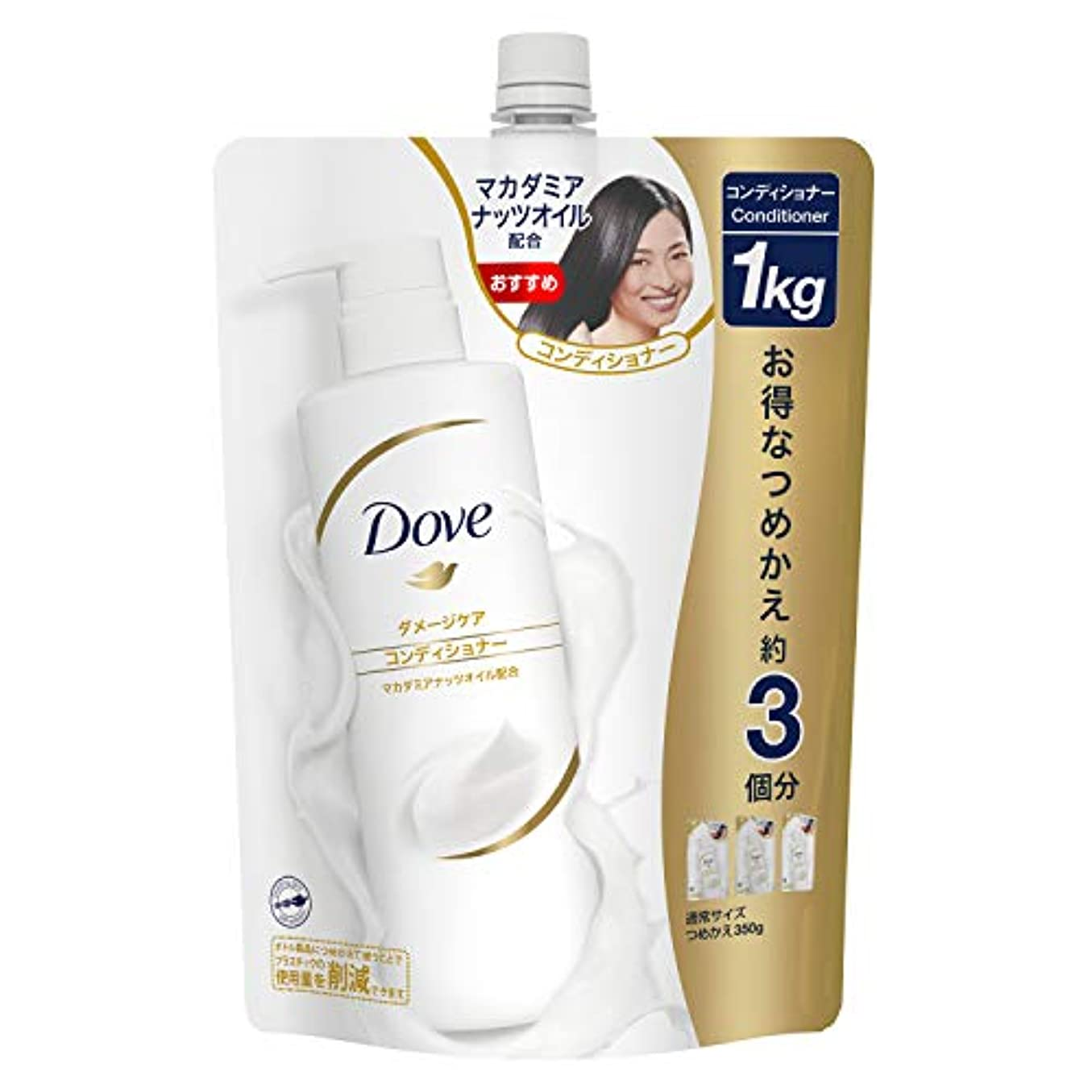 談話酸化する落胆する【大容量】 Dove ダヴ ダメージケア コンディショナー つめかえ用 1kg
