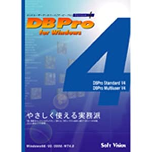 DBPro Multiuser 10 V4.5