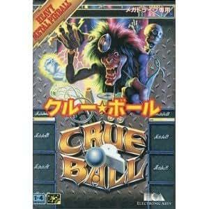 クルー・ボール(CRUE BALL)MD 【メガドライブ】