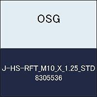 OSG ハイススパイラルタップ J-HS-RFT_M10_X_1.25_STD 商品番号 8305536