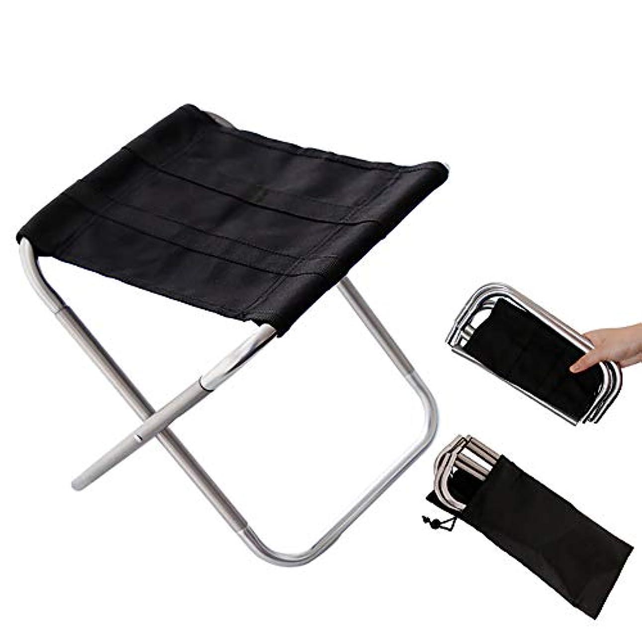 滝選ぶほとんどの場合(小さな幸運)アウトドアチェア 折りたたみ椅子 イス 持ち運び 収納バッグ付き 背もたれなし アウトドア用 折りたたみ式 キャンプ用品 ハイキング コンパクト 超軽量 お釣り 登山 携帯便利 4色