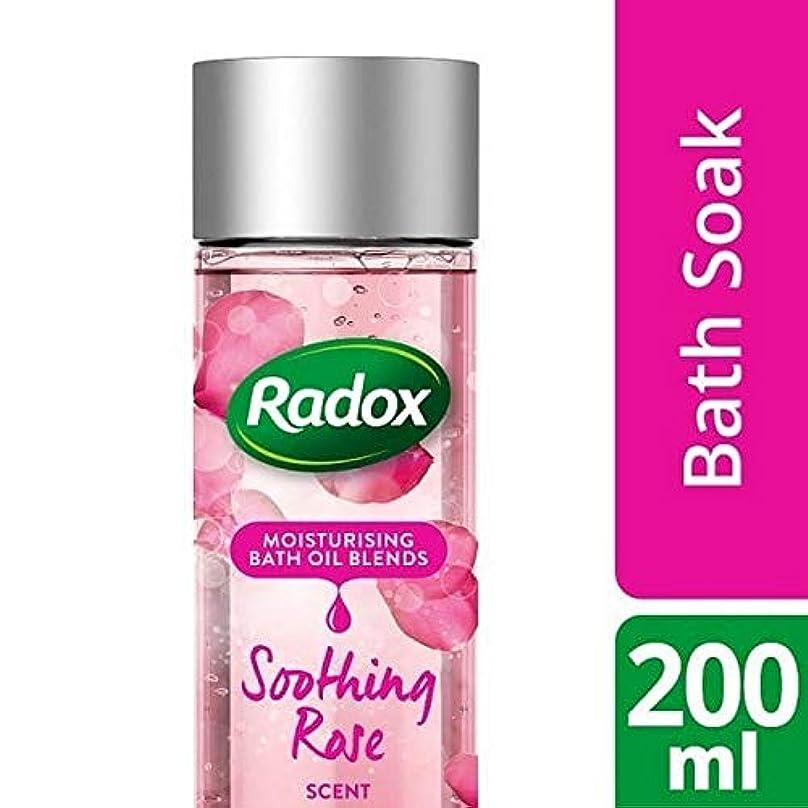 極小悪因子焦がす[Radox] Radoxバスオイルの癒しは、香り200ミリリットルをバラ - Radox Bath Oil Soothing Rose Scent 200ml [並行輸入品]