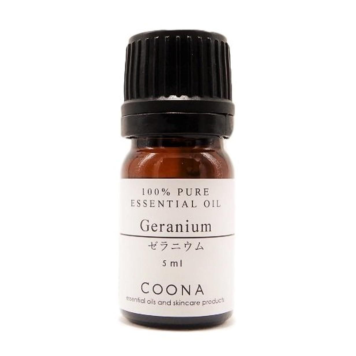 ロゴ職業些細なゼラニウム 5ml (COONA エッセンシャルオイル アロマオイル 100%天然植物精油)