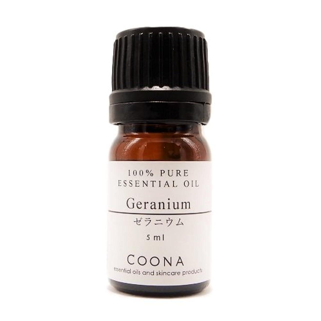 マザーランド定規送るゼラニウム 5ml (COONA エッセンシャルオイル アロマオイル 100%天然植物精油)