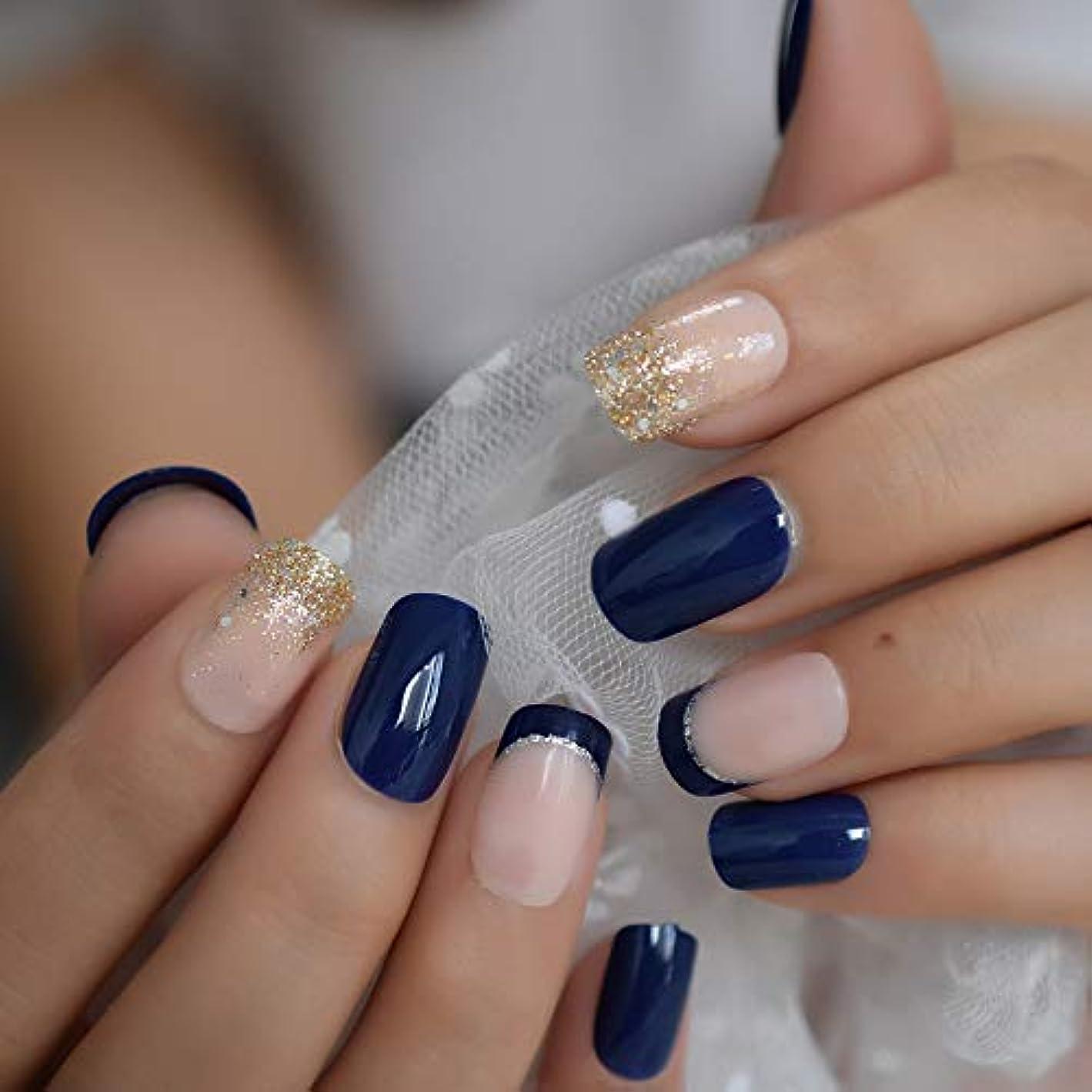 ドリンクウナギ仮称XUTXZKA 爪のマニキュアの先端の光沢のある青い釘のきらめき媒体の自然