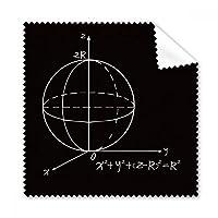 Math Kowledge 球体方程式 メガネ 布 クリーニングクロス ギフト 電話画面クリーナー 5個