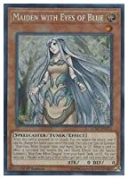 遊英語 茶 Maiden with Eyes of Blue(S)(1st)(青き眼の乙女)
