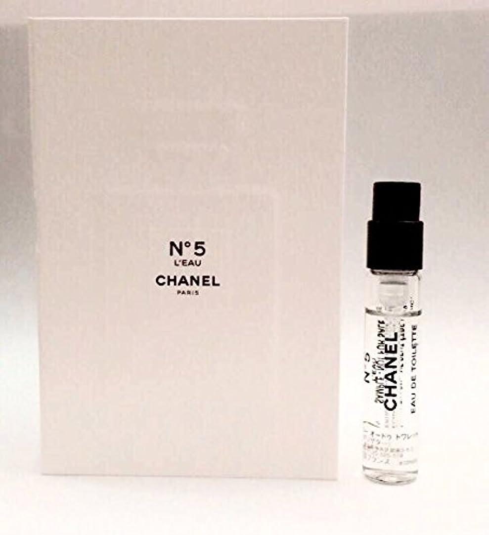 ポール計算可能シャネル No5 ロー オードゥ トワレット サンプル 香水 2ml