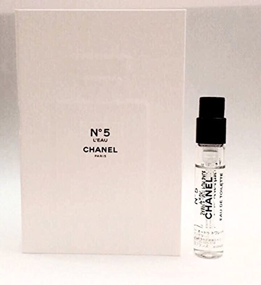 切断する勇気のある早熟シャネル No5 ロー オードゥ トワレット サンプル 香水 2ml