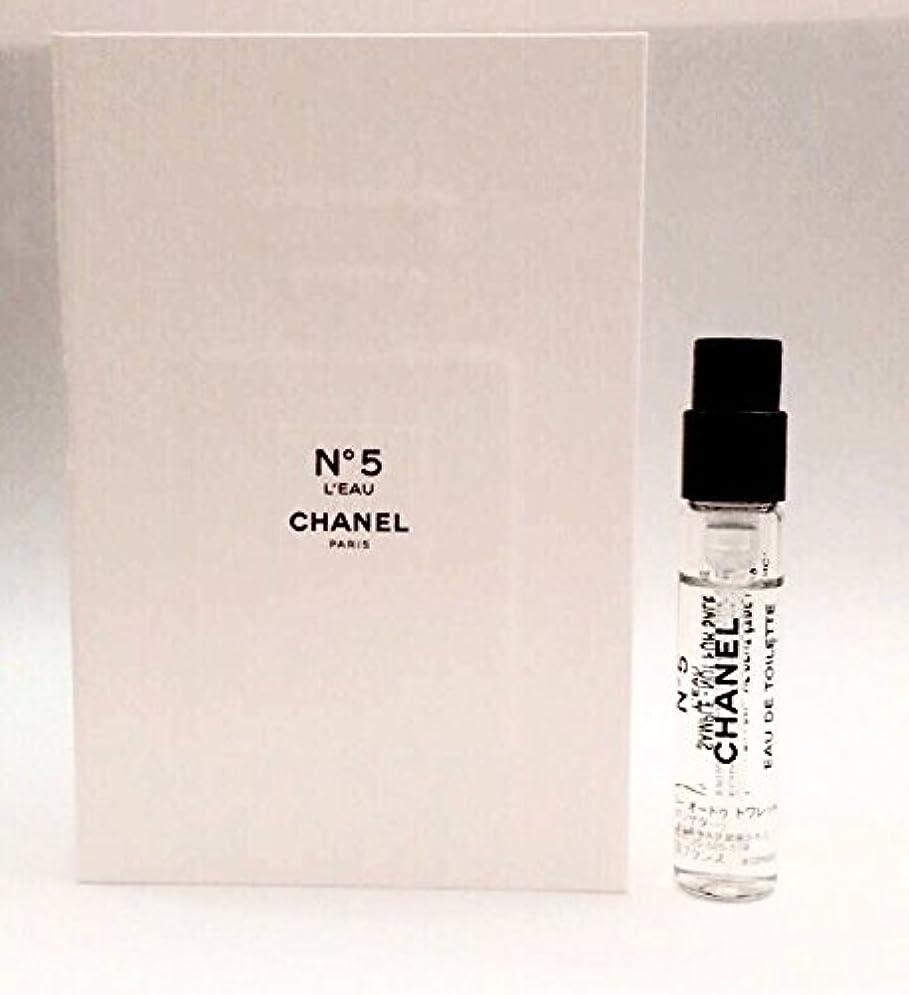 ラップトップ滑る結婚したシャネル No5 ロー オードゥ トワレット サンプル 香水 2ml