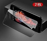 iphone8 plus フィルム / iPhone 7 plus ガラスフィルム アイフォン 自己吸着 硬度9H 0.25mm 極高透過率99% 高感度タッチ 気泡ゼロ 2枚セット (iPhone 8 PLUS, クリア)