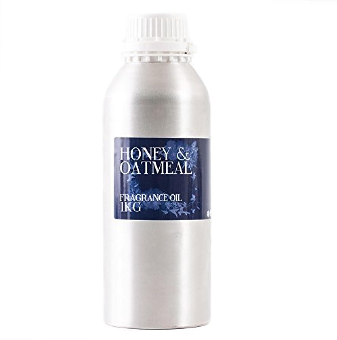 ただやる適切なスクラップブックMystic Moments | Honey & Oatmeal Fragrance Oil - 1Kg