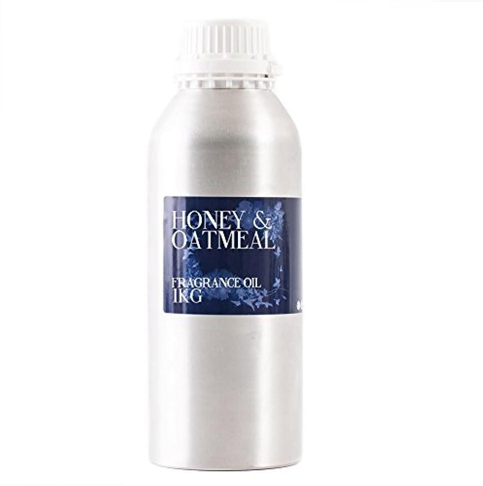 ジレンマトイレ樹皮Mystic Moments   Honey & Oatmeal Fragrance Oil - 1Kg