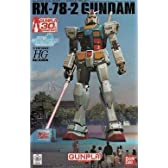 【東静岡限定】 HG 1/144 RX-78-2 ガンダム Ver.G30th リアルグレード 1/1 ガンダムプロジェクト [おもちゃ&ホビー]