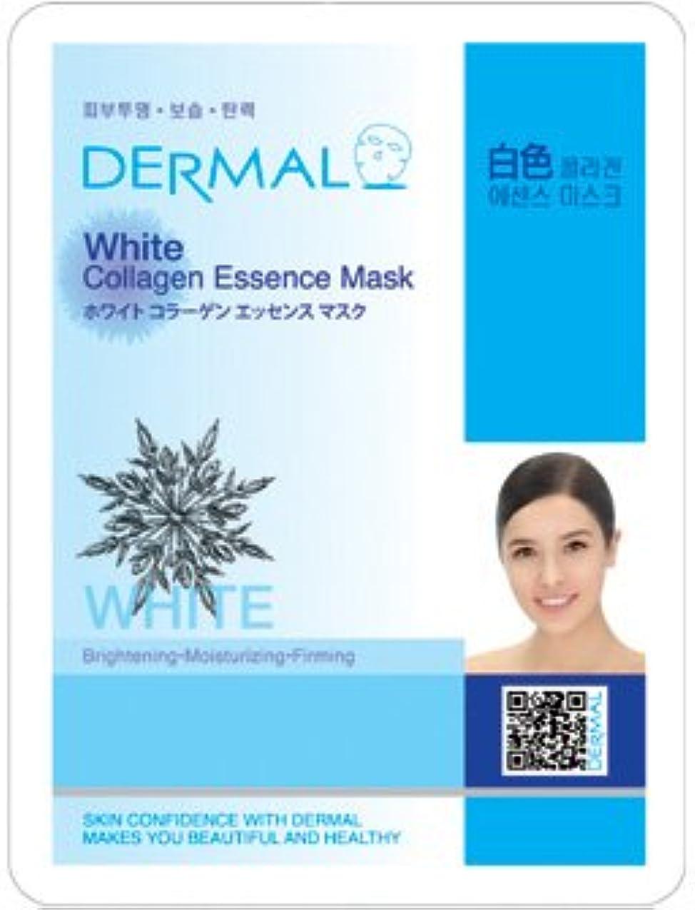 手書き酔っ払いくぼみシートマスク ホワイト 100枚セット ダーマル(Dermal) フェイス パック