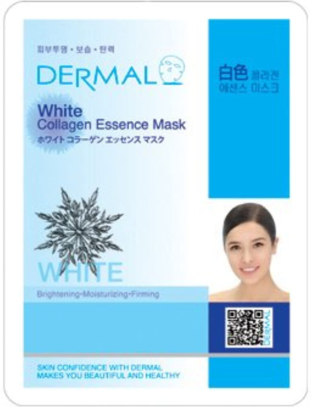 インフレーション異邦人第二にシートマスク ホワイト 100枚セット ダーマル(Dermal) フェイス パック