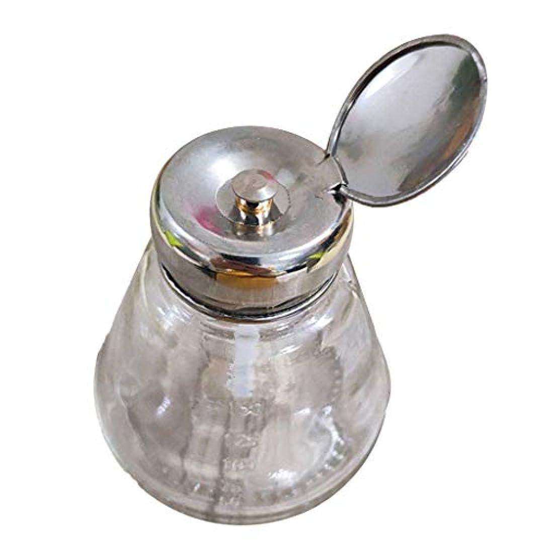 水分レモン止まるDYNWAVE 空ポンプボトル プレスボトル ネイルケア セット 約150ml ネイルケア用品 マニキュアリムー用