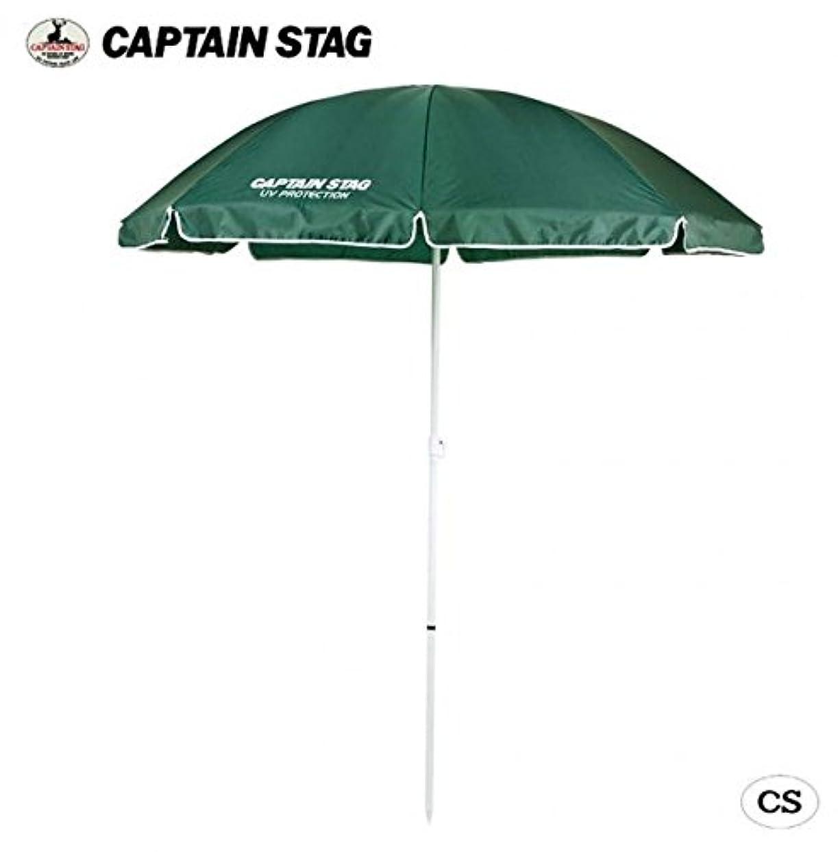 天国敏感な顕著CAPTAIN STAG マイバディー UVカットパラソル200cm (グリーン) M-1573