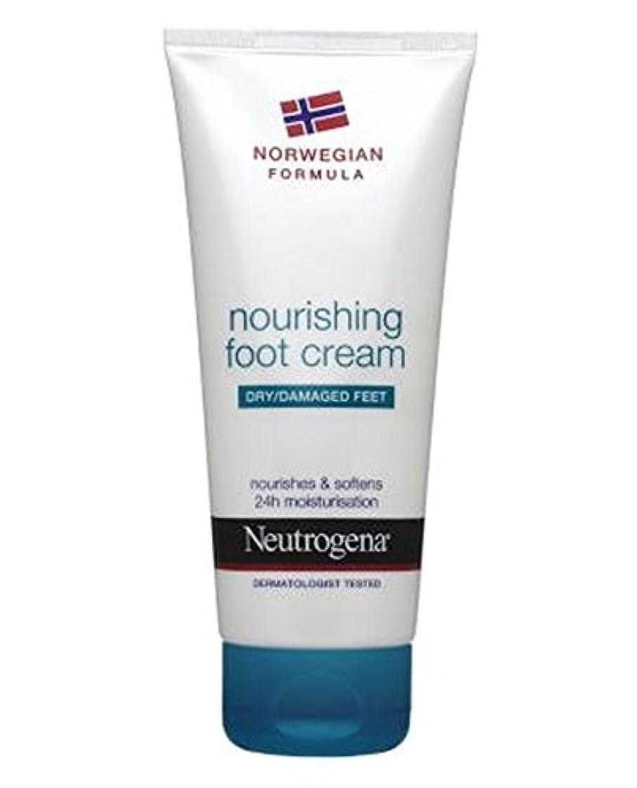 ブロック満足させる寛大なNeutrogena Norwegian Formula Nourishing Foot Cream For Dry Or Damaged Feet 100ml - 100ミリリットル乾燥または損傷した足のためのニュートロジーナノルウェー...