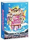 AKB48スーパーフェスティバル ~ 日産スタジアム、小(ち)っちぇっ ! 小(ち)っちゃくないし !! ~【DVD4枚…