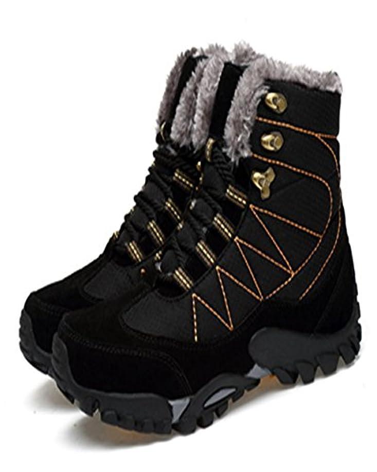 人柄犠牲個性[HONGJING] 登山靴 トレッキングシューズ ハイカット メンズ ショートブーツ 裏起毛 ワークブーツ ウォーキングシューズ 滑らず クッション 透湿性 耐磨耗 衝撃吸収 ハイキング キャンプ アウトドア