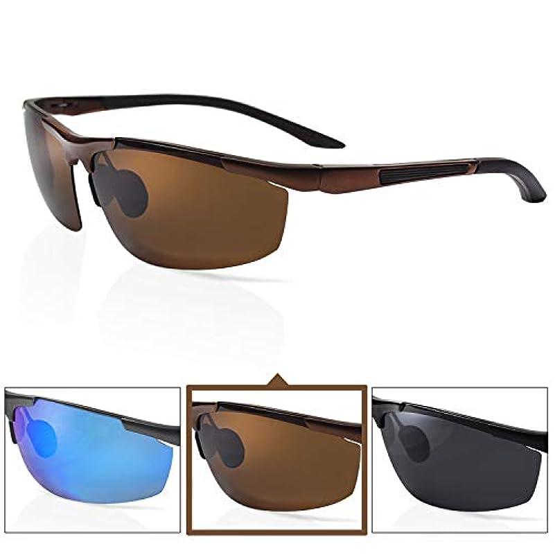 宅配便スポーツの試合を担当している人赤Fiskr メンズ 偏光 スポーツサングラス 軽量 UV400 耐衝撃 可視光透過率99% サイクリング/釣り/ゴルフ/運転