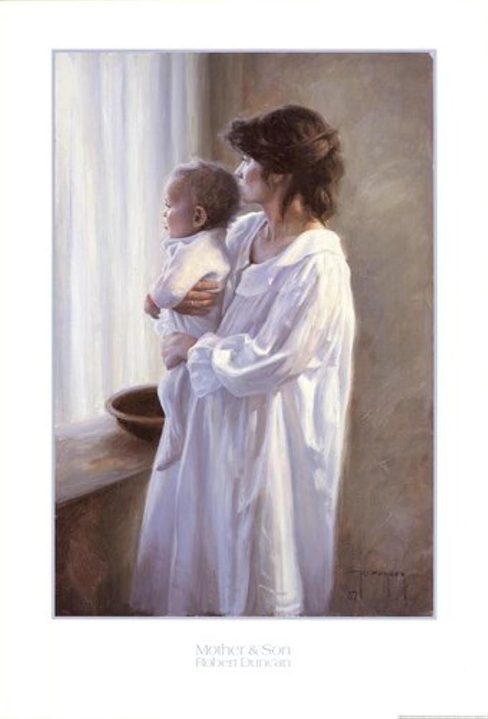 別の有益な抽出母と息子by Robert Duncan – 24.5 X 36インチ – アートプリントポスター LE_399103