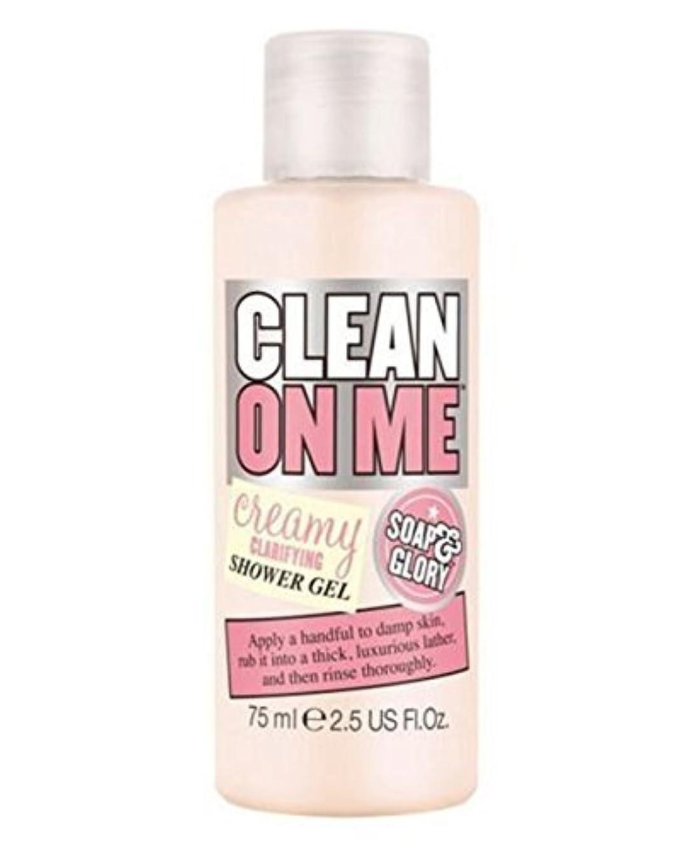 羨望醜い振る舞うSoap And Glory Clean On Me Shower Gel Travel Size 75ml