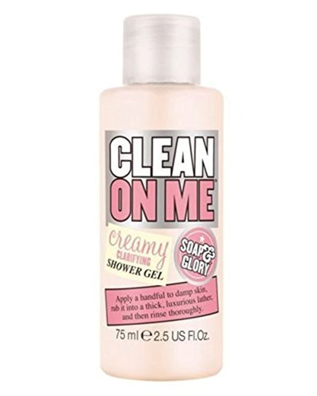 有利ありがたい勝利したSoap And Glory Clean On Me Shower Gel Travel Size 75ml