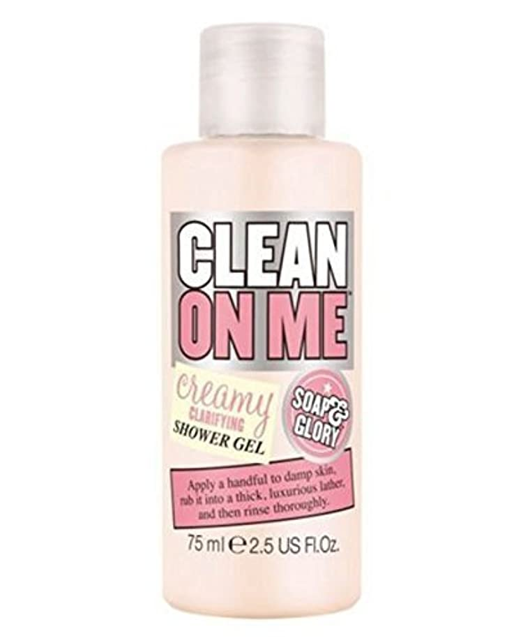 電気的薄いです逃げるSoap And Glory Clean On Me Shower Gel Travel Size 75ml