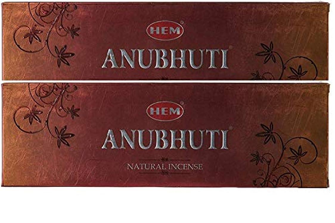 圧縮されたキャプテン調停するHem Anubhuti Natural Incense Sticks (23.6 cm x 7.6 cm x 2 cm, Brown, Pack of 2)