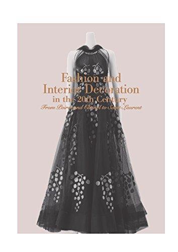 島根県立石見美術館コレクション モードとインテリアの20世紀展 ポワレからシャネル、サンローランまで