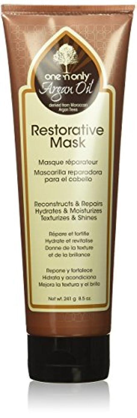 雰囲気散文吸収するArgan Oil Restorative Mask 251 ml (並行輸入品)