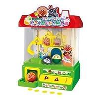 アガツマ アンパンマン NEWわくわくクレーンゲーム ホビー エトセトラ おもちゃ キャラクター アンパンマン top1-ds-1655429-ak [簡易パッケージ品]