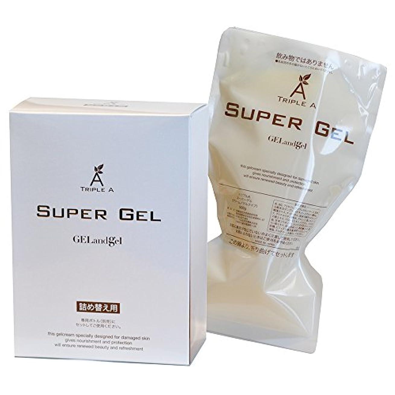 電池最愛の証明書ゲルアンドゲル スーパーゲル500
