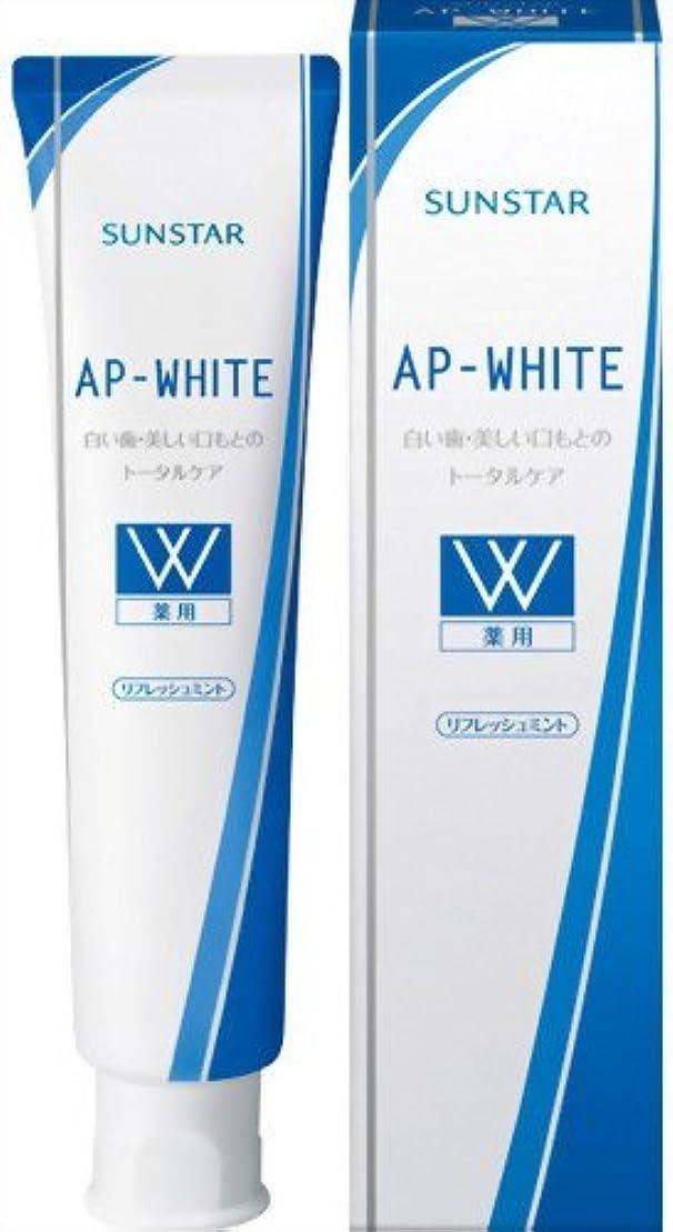 床を掃除するディレイ硬いサンスター 薬用APホワイト ペースト リフレッシュミント 110g×80点セット (4901616009363)