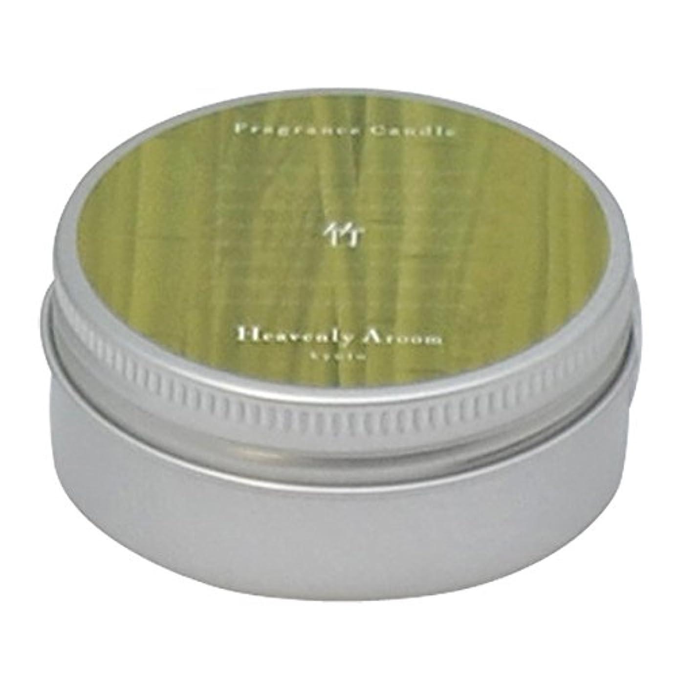マラウイトライアスリートシネマHeavenly Aroom フレグランスキャンドル トラベルタイプ 竹 30g
