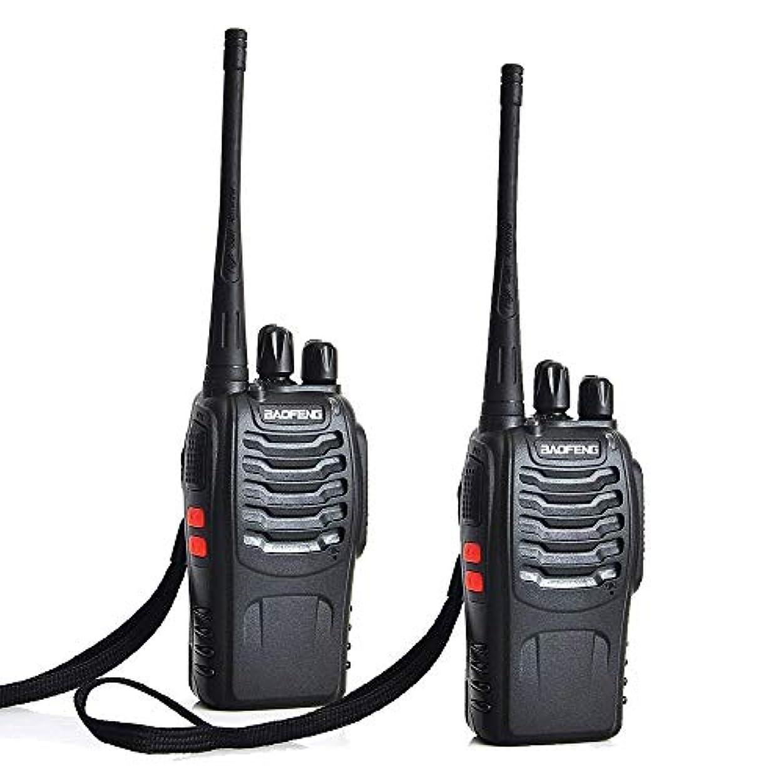 残り噴火中世のトランシーバー 無線機 超長距離タイプ 携帯型 簡単操作 2台セット