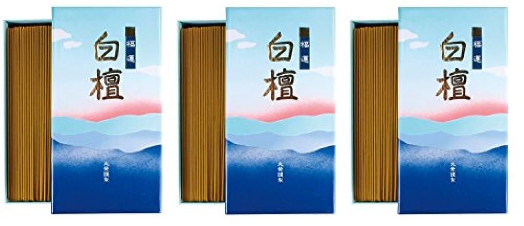 塗抹ディレクター一回大発 福運白檀 大バラ詰 (3)