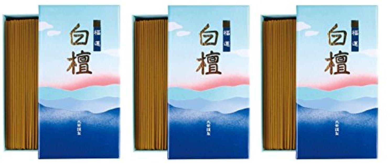 鮫家庭教師吹雪大発 福運白檀 大バラ詰 (3)