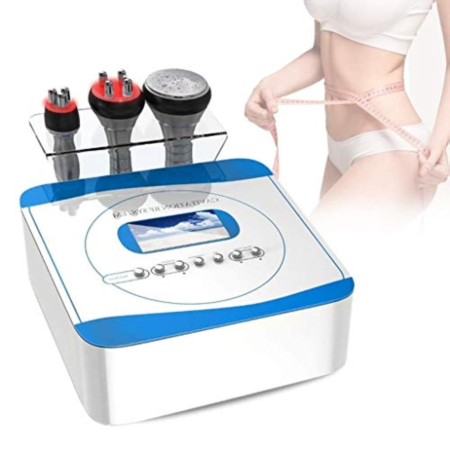孤独な衝動富減量機、3-in-1ボディマッサージャー、腹部ウエストアーム脂肪の除去/肌の引き締め/減量機、引き締めの引き締め肌美容機