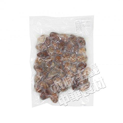 中国産 真空帶殼雜色蛤(ボイル殻付アサリ)500g 40-50粒 あさり・浅利・砂抜き済み・シーフード・冷凍食品