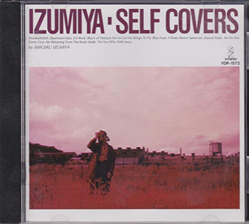 IZUMIYA-Self Coversの詳細を見る