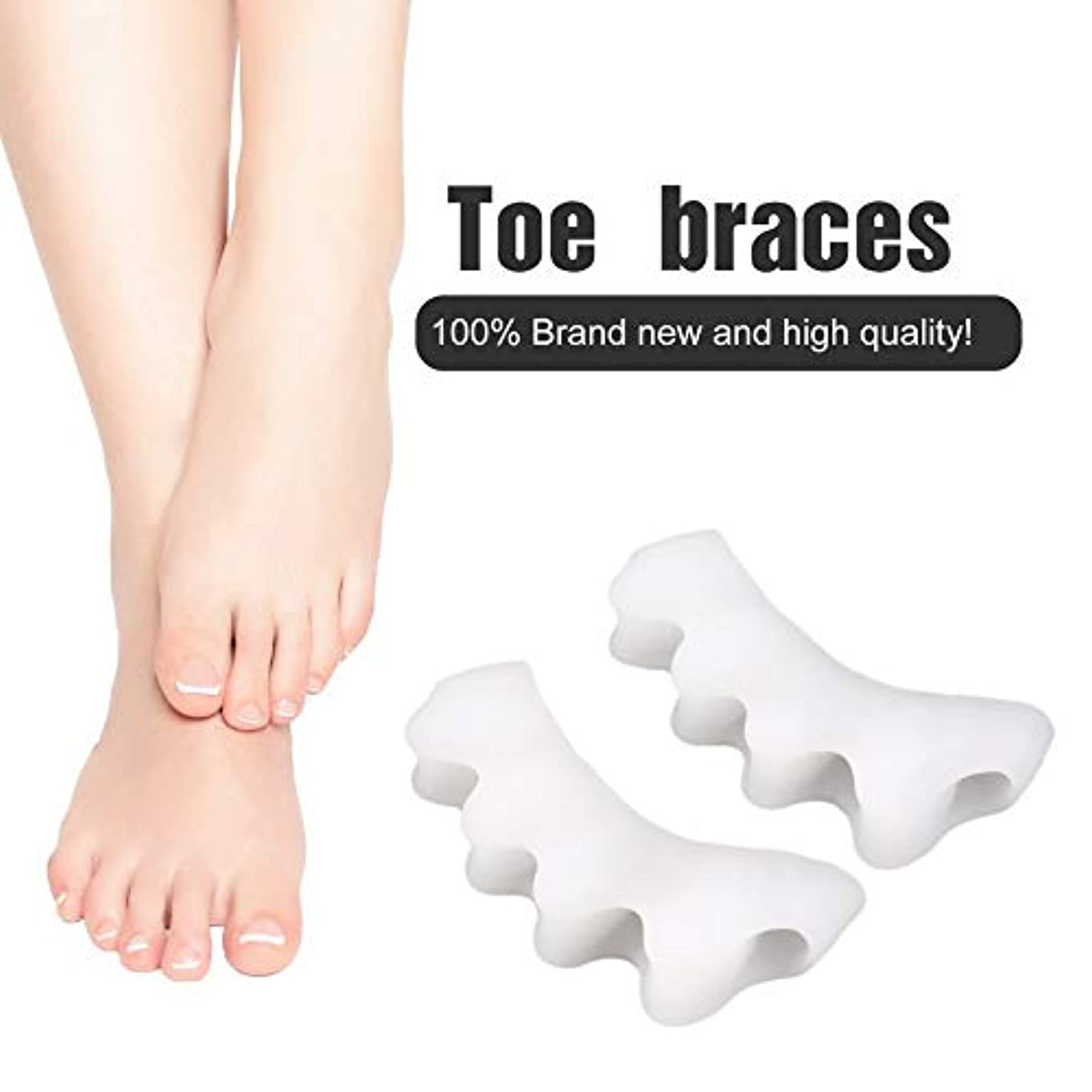 正確なファランクス知恵MagRing One Pair Toe Separator Spreader Correction Bunion Hallux Valgus Pain Relief Special Daily Toe Corrector...
