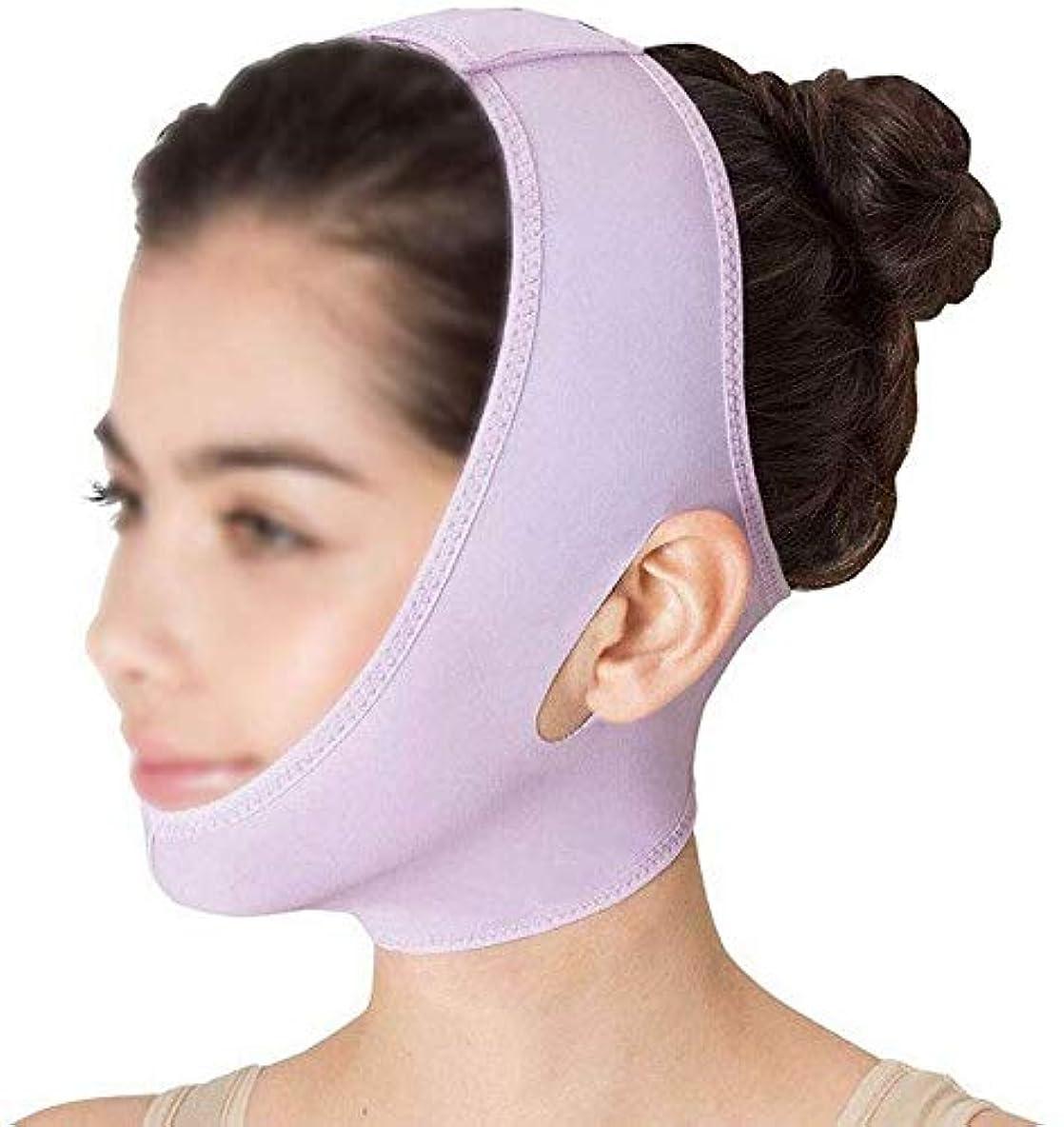 青公平な鋼美しさと実用的な薄型フェイスマスク ビームフェイスの薄いダブルチンでスリーピングマスクの下の頬を防ぎ、小さなVフェイスを作成