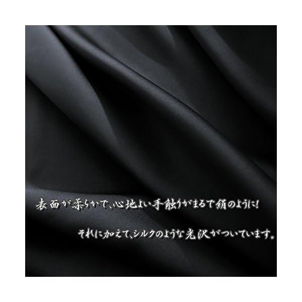 NICETOWN 遮光カーテン 2枚セット ブ...の紹介画像5