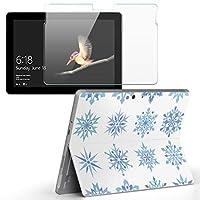 Surface go 専用スキンシール ガラスフィルム セット サーフェス go カバー ケース フィルム ステッカー アクセサリー 保護 雪 結晶 013849